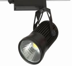 RAILSPOT LED 20W