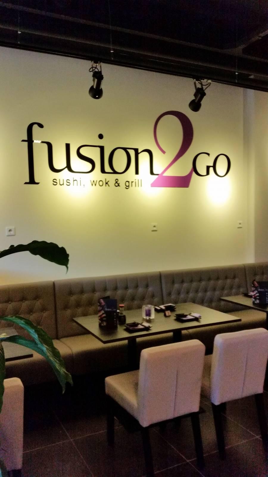 fusion 2 go utrecht
