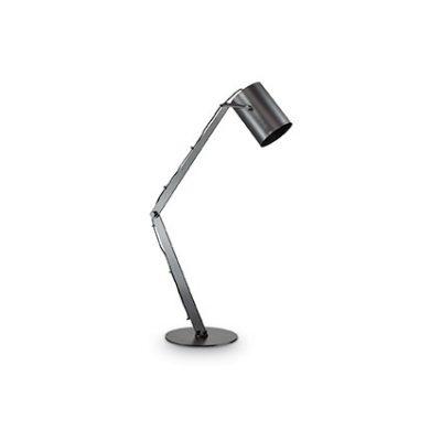 mod.Bin tafellamp